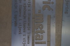 URLL11